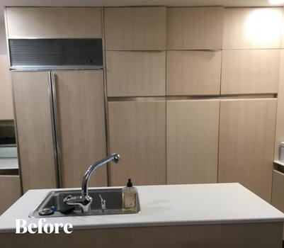 Contemporary Dark Wood Kitchen Remodel Before